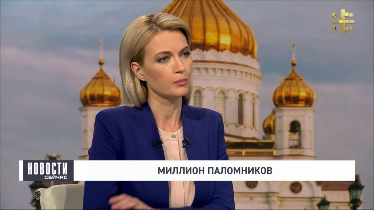 Сергей Михеев о нападках на православие и традиционных русских ценностях