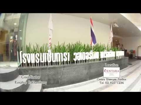 Centara Watergate Pavillion Hotel Bangkok by Flavors Time
