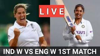 India Women tour of England 2021 - first test match | India Women vs England Women