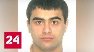 За информацию об убийце Андрея Драчева назначено вознаграждение