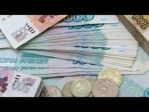 Exchange rates of the Russian Ruble...