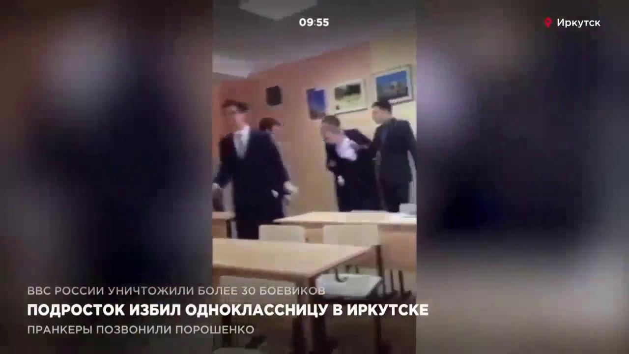 Одноклассник жёстко наказал одноклассницу фото 183-324