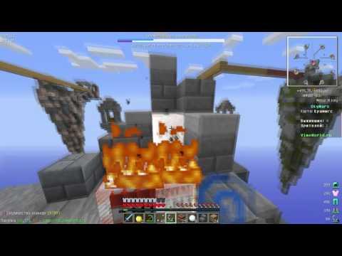 🔻 ДОЛГОЖДАННЫЙ SKY WARS)) | VIMEWORLD | MiniGames | Sky Wars