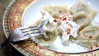 Պելմենի / Բորակի - Meat Dumplings Recipe -Pelmeni - Հեղինե (in Armenian)
