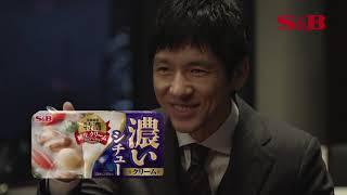 S&B cast : 西島秀俊 伊藤淳史.