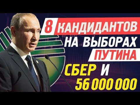 Обращения к Председателю Правительства РФ