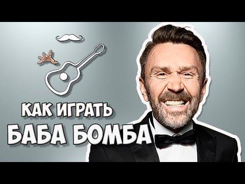 Евгений Родыгин - Свердловский вальс текст песни, слова