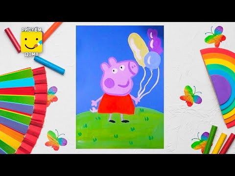 Peppa Pig new episodes #PeppaPig Funny Kids Videos