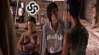 Kung Fu hustle scene Tamil