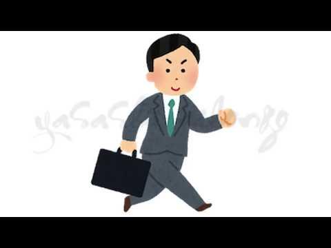 45 Bài Hội Thoại Tiếng Nhật Trong Công Việc - Tiếng Nhật Văn Phòng