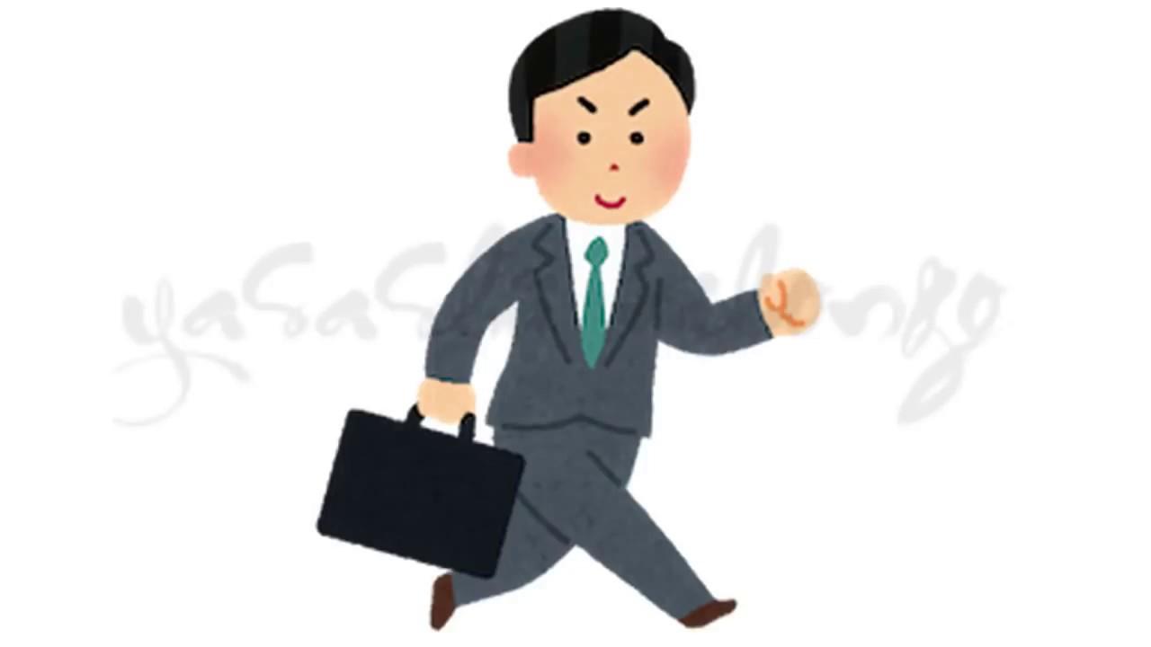 45 Bài Hội Thoại Tiếng Nhật Trong Công Việc – Tiếng Nhật Văn Phòng
