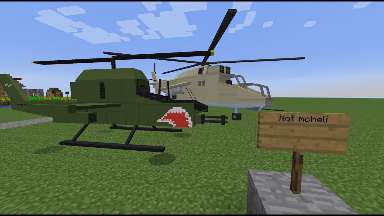википедия мода майнкрафт helicopter mod #1