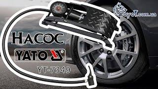 насос автомобильный ножной Yato YT-7349