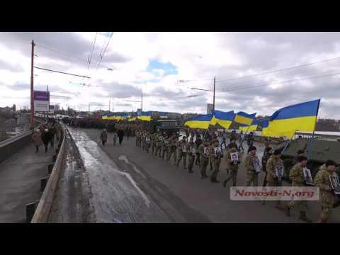 Видео Новости-N: Шествие афганцев в Николаеве