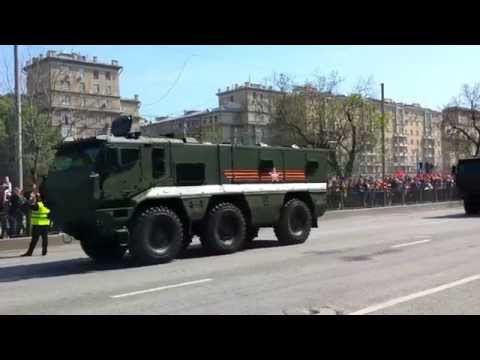 New Russian Tank Armata. Victory Day 9 May 2015, Moscow