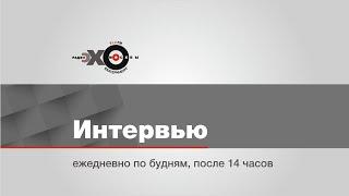 Особое мнение / Алексей Вихарев // 28.04.21