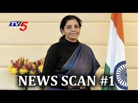 తెలిగింటి కోడలి చేతిలో దేశ రక్షణ !!   Nirmala Sitharaman Is The New Defence Minister #1   TV5 News