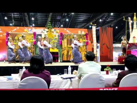 นาฏศิลป์ไทยสร้างสรรค์ รางวัลรองชนะเลิศอันดับที่ 2 ระดับชาติ