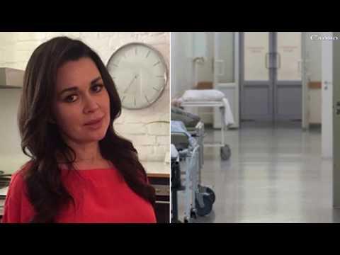 Уволенная из клиники сотрудница сделала фото и видео больной Заворотнюк!