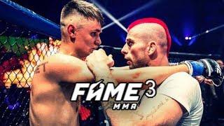 KTO WYGRA NA FAME MMA 3 ( NASZE TYPY )