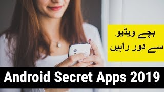 Android Secret Apps 2019