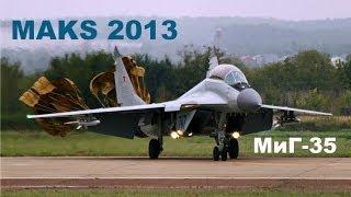 МиГ-35 (MIG-35) @ MAKS 2013 HD