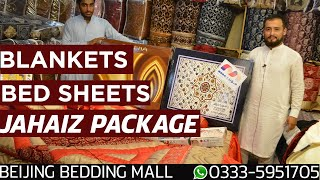 Cotton Designers [bed sheets] | wedding bed sheet | double bed sheet | Bridal Blankets
