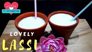 Sweet Lassi | Lassi | Lassi in Bengali style | Lassi Recipe | How to make Lassi|