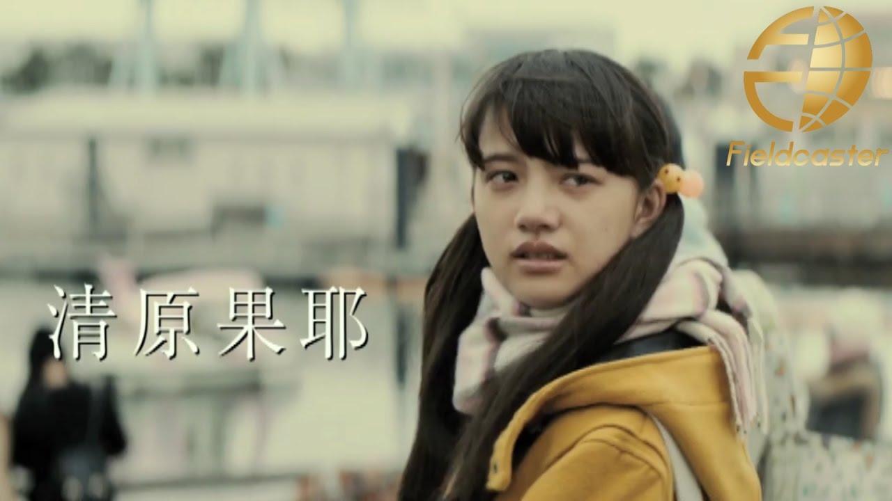 Cm 日本 女優 生命 日本生命のCMが泣ける!女子高生役は誰?名前や桜舞うロケ地を調査!