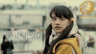 【3月のライオン】15歳・清原果耶の演技がすごくいい 清原果耶 検索動画 5