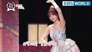 Cheng Xiao, a ballerina on stage, finishes perfectly! [The Swan Club/2018.01.31] thumbnail
