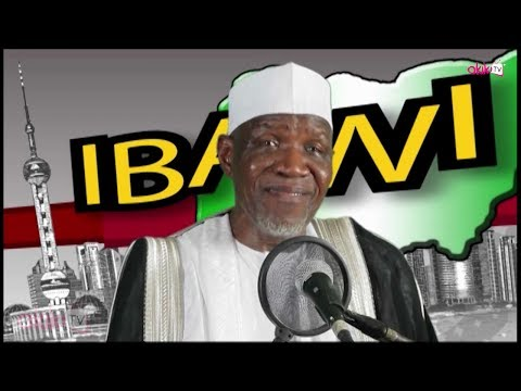 Ibawi - Latest 2017 Ramadan Lecture By Sheikh Muyideen Ajani Bello