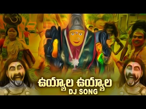 Renuka yellamma Songs - Uyyalo Uyyalo Pochamma Dj Songs -  Folk - JUKEBOX