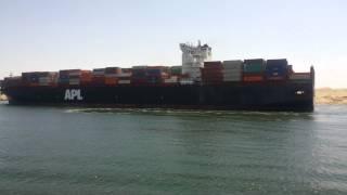 à traverser le premier «navire» dans le nouveau canal de Suez 25 Juillet, 2015