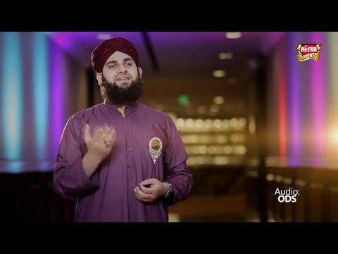 Ahmed Raza Qadri - Madinay Ke Jalway - 2016