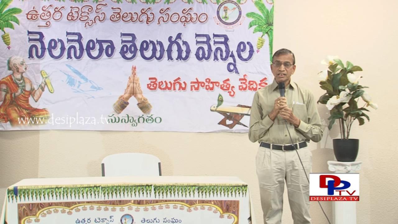 """Vishwa SatyaNarayana explaining """"Seetani chusi navvina Balaramudu"""" at Nela Nela Telugu Vennela"""