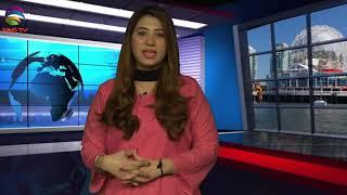 TAG TV Pakistan Bureau News Bulletin with Kokab Farooqui - 25 April 2019