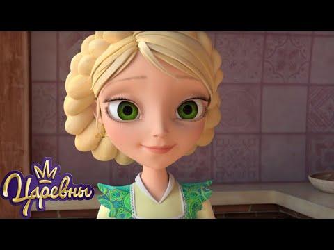 Мультфильм для девочек с 7 лет