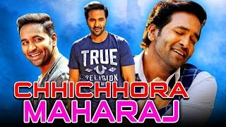 Chhichhora Maharaj New South Indian Movies Dubbed in Hindi 2019 Full Movie | Vishnu Manchu
