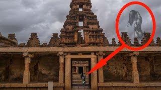 भारत के 5 सबसे रहस्यमयी मंदिर | Discovery चैनल भी रह गए दंग || Top 5 Mysterious Temple of India
