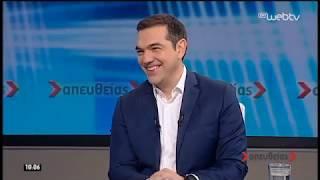 <span class='as_h2'><a href='https://webtv.eklogika.gr/synenteyxi-toy-prothypoyrgoy-alexi-tsipra-stin-ert-24-05-2019-ert' target='_blank' title='Συνέντευξη του Πρωθυπουργού Αλέξη Τσίπρα στην ΕΡΤ | 24/05/2019 |  ΕΡΤ'>Συνέντευξη του Πρωθυπουργού Αλέξη Τσίπρα στην ΕΡΤ | 24/05/2019 |  ΕΡΤ</a></span>