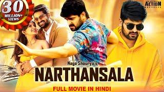 Naga Shourya's NARTHANASALA (2021) NEW Released Hindi Dubbed Movie | Kashmira Pardeshi | South Movie