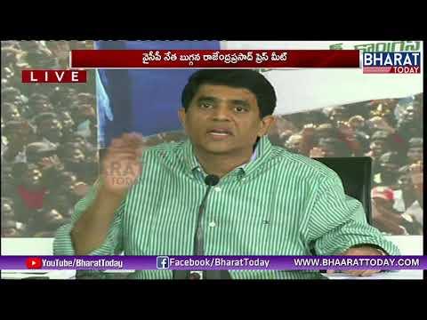 ap-news-telangana-news-it-grids-md-ashok-dakavarap