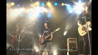 キューンレコード20周年記念イベント『キューン20 イヤーズ&デイズ』 20...