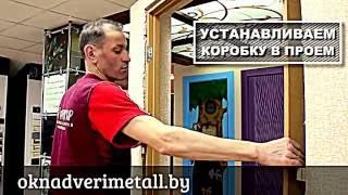 Установка межкомнатной двери в зал двойной(Производство и установка межкомнатных и входных дверей в Могилеве и области., 2016-06-23T21:18:48.000Z)