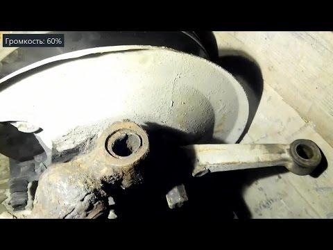 Как заменить шкворня на газ 3110 видео