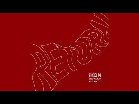 아이콘(iKON)- 사랑을 했다(LOVE SCENARIO) [MP3 Audio]