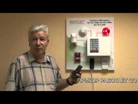 версет 8 Gsm инструкция - фото 8