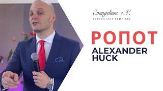 Ропот - Alexander Huck. Церковь «Евангелие», г. Кёльн 2020