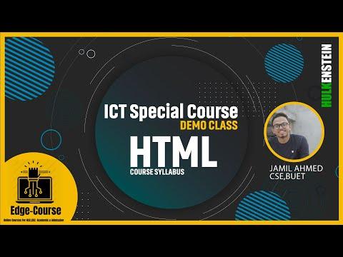 Demo Class   ICT Special Course   HTML Course Syllabus